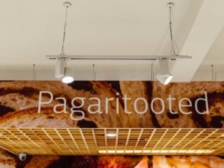 led lambid, led lighting comarket